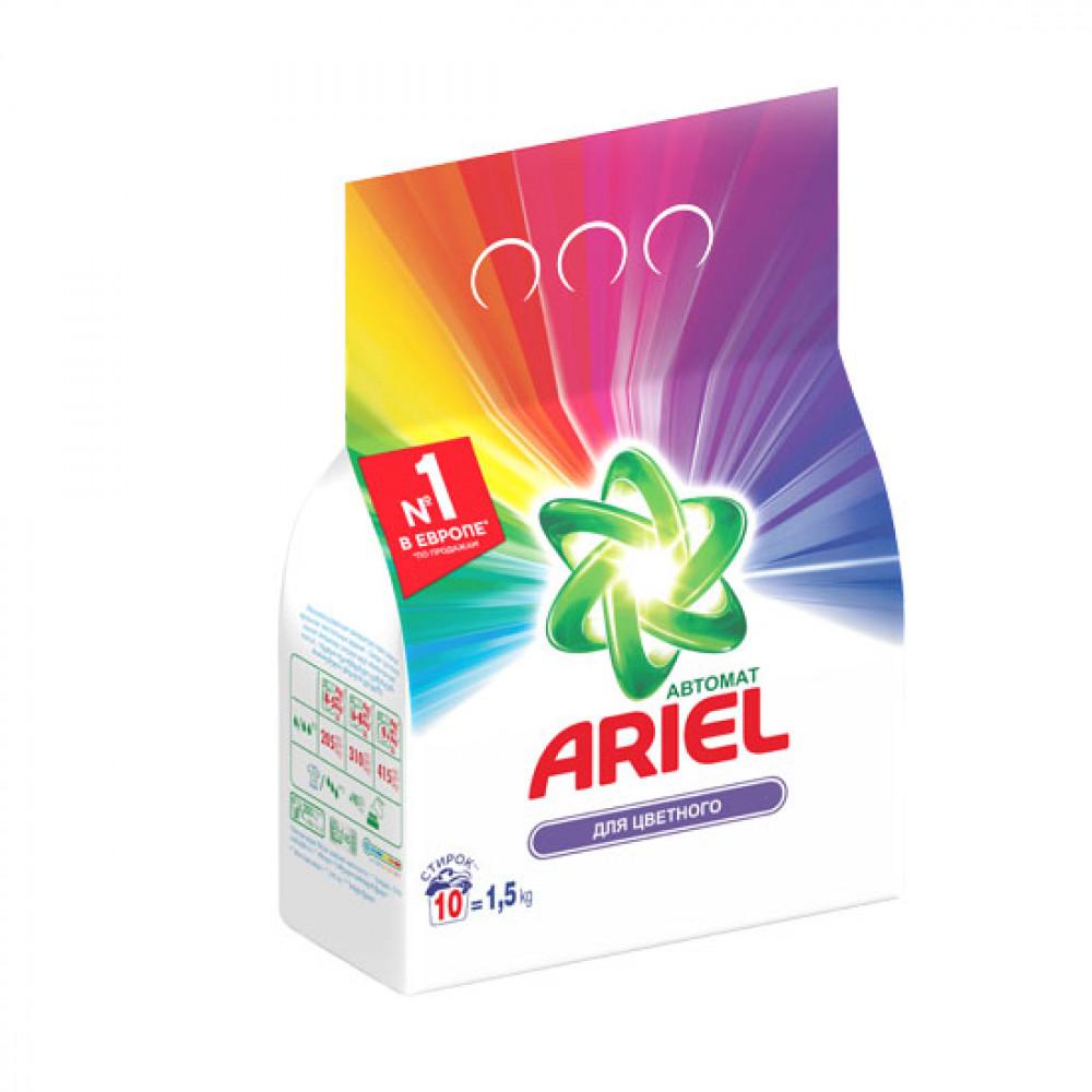 ARIEL 1,5KG AUTOMAT PARLAK RENKLER 7
