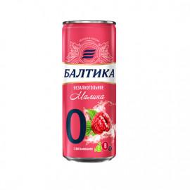 BALTIKA 0 PIVE 0.33LT MALINA D/Q