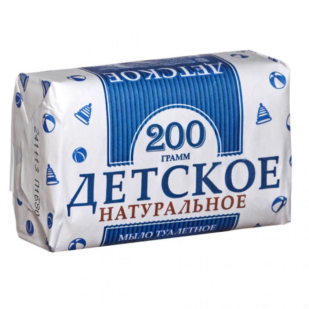 DETSKOE 200GR SABUN SVOBODA